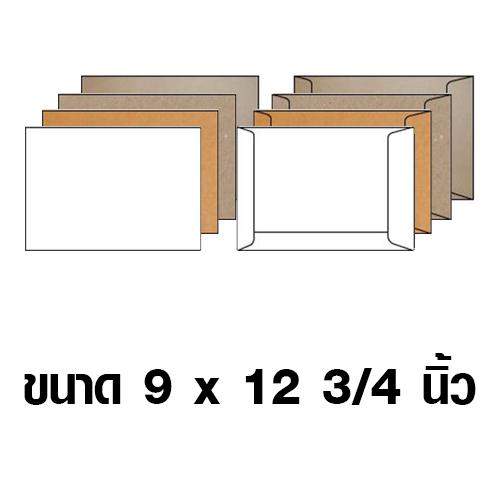ซองเอกสาร C4