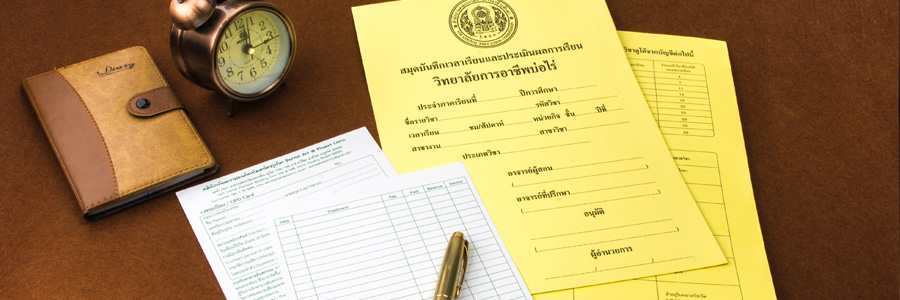 Document/Contract