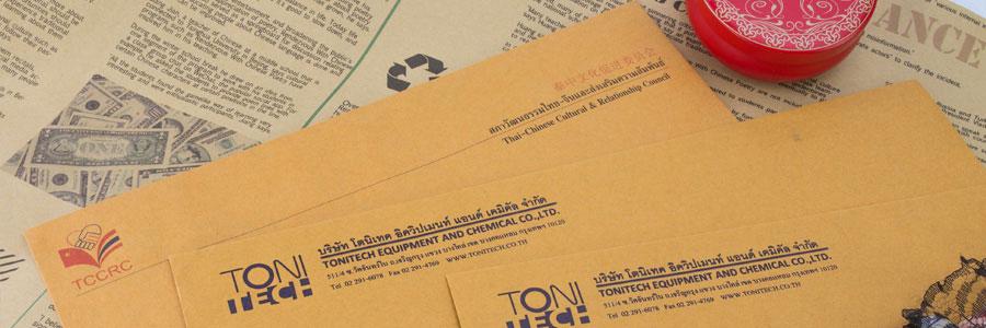 Envelopes size 15 x 19 inch